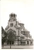 Aleksander Nevski Kathedrale, Sofia, Bulgarien, historische Fotografie, 1960-1970