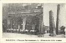 Bologna (Italien) - Bilder und Eindrücke von historischem Interesse