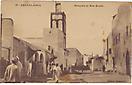 Mosquée et Rue Arabe, Casablanca, Maroc - carte postale historique