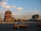 Beijing (Peking), Volksrepublik China